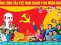 Đại hội lần thứ XIII của Đảng – Ý chí, khát vọng của dân tộc ta trong thời kỳ mới