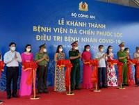 TPHCM khánh thành Bệnh viện Dã chiến Phước Lộc, quy mô 300 giường
