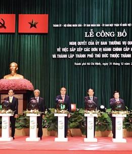 Bí thư Thành ủy TPHCM Nguyễn Văn Nên: Công bố TP Thủ Đức ra đời - Thời khắc lịch sử