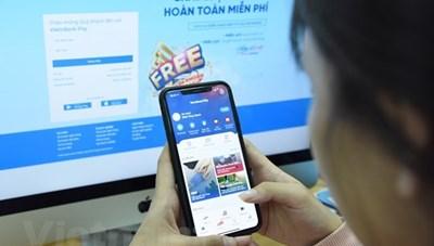 Lại gửi tin nhắn SMS mạo danh ngân hàng để lừa đảo