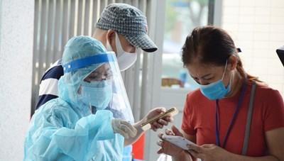 Tổng hợp thông tin báo chí liên quan đến TP. Hồ Chí Minh ngày 17/6/2021