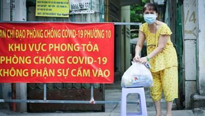 Tổng hợp thông tin báo chí liên quan đến TP. Hồ Chí Minh ngày 16/7/2021