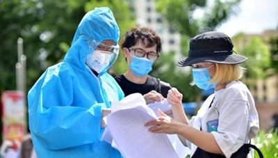 Tổng hợp thông tin báo chí liên quan đến TP. Hồ Chí Minh ngày 20/8/2021