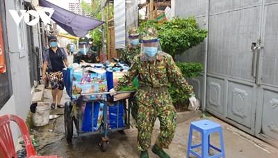 Tổng hợp thông tin báo chí liên quan đến TP. Hồ Chí Minh ngày 27/8/2021