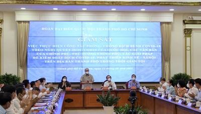 Hình ảnh buổi làm việc của Đoàn đại biểu Quốc hội TP với UBND TPHCM ngày 12/10