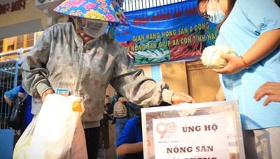 Tổng hợp thông tin báo chí liên quan đến TP. Hồ Chí Minh ngày 24/2/2021