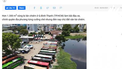 """Quận Bình Thạnh phản hồi thông tin về bãi """"xe dù"""" 391 và 397 đường Đinh Bộ Lĩnh"""