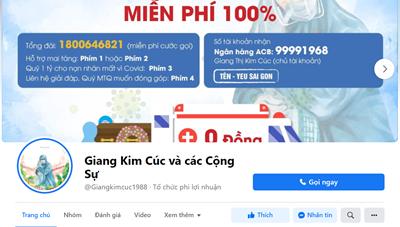 """Xử phạt chủ trang fanpage """"Giang Kim Cúc và các Cộng Sự"""" vì đăng tin sai sự thật"""