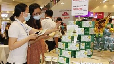 Ra mắt cổng thông tin Hàng Việt Nam chất lượng cao - Chuẩn hội nhập
