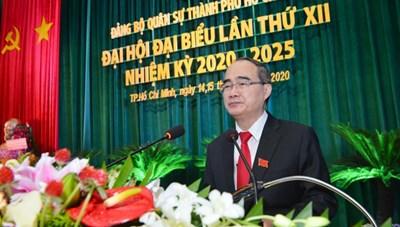 Tổng hợp thông tin báo chí liên quan đến TP. Hồ Chí Minh ngày 15/7/2020