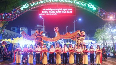 Tổng hợp thông tin báo chí liên quan đến TP. Hồ Chí Minh ngày 30/12/2020