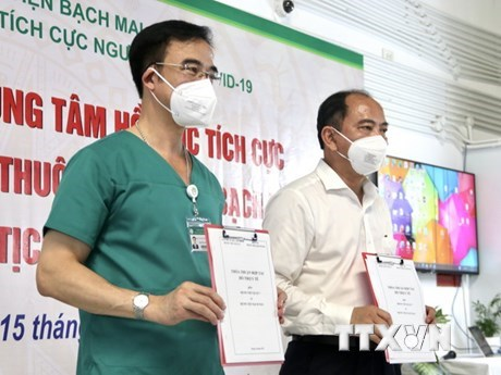 TPHCM: Tiếp nhận trung tâm Hồi sức người bệnh COVID-19 BV Bạch Mai