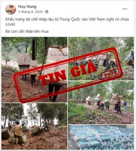 """Tin giả """"Khẩu trang tái chế nhập lậu từ Trung Quốc vào Việt Nam nghi có chứa covid"""" - Ảnh 1"""