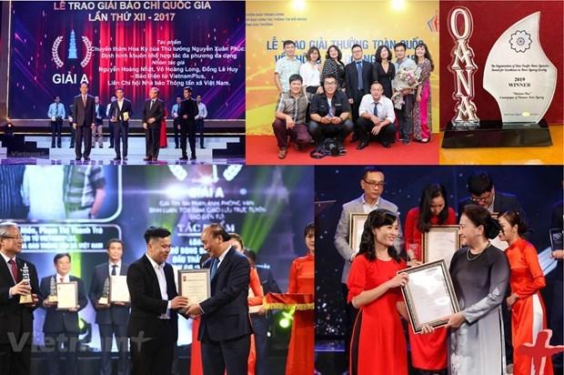 Báo điện tử VietnamPlus luôn hướng tới khai thác tối đa công nghệ để đáp ứng yêu cầu ngày càng cao của công chúng.