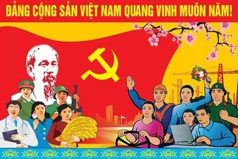 Hội nghị Sơ kết phong trào thi đua chào mừng Đại hội Đảng các cấp sẽ diễn ra vào ngày 13/8/2020