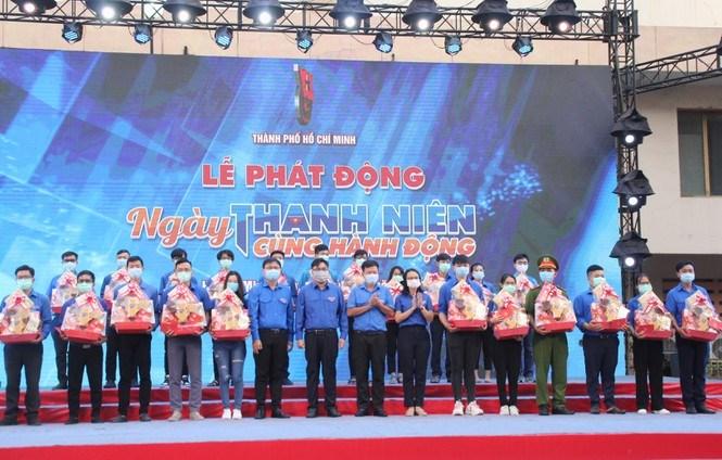 Tổng hợp thông tin báo chí liên quan đến TP. Hồ Chí Minh ngày 4/2/2021 - Ảnh 1