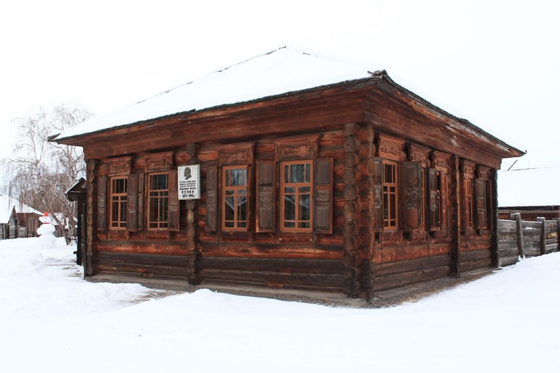 Ngôi nhà Lenin và gia đình đã sống từ những ngày đầu bị đày tới làng Shushenskoye (1897-1898).(Ảnh: Trần Hiếu/TTXVN)
