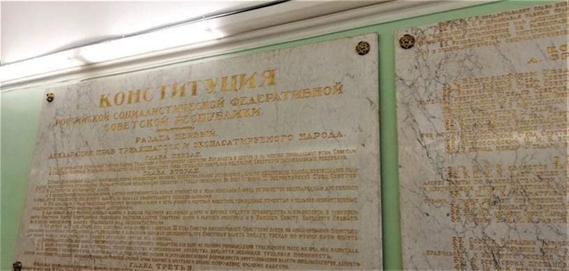 Hiến pháp Cộng hòa Xã hội chủ nghĩa Xô viết Liên bang Nga (RSFSR) trong phòng làm việc của Lenin ởĐiện Smolnyi, nơi đặt nền móng cho sự ra đời của nhà nước xã hội chủ nghĩa đầu tiên trên thế giới.(Ảnh: Duy Trinh/TTXVN)