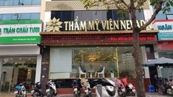 Tổng hợp thông tin báo chí liên quan đến TP. Hồ Chí Minh ngày 30/6/2020 - Ảnh 1
